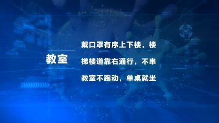 2020年 FKYL 宁波市古林职业高级中学防控新型冠状病毒感染的肺炎疫情应急演练方案