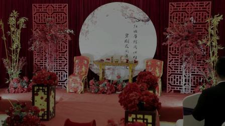 婚礼主持鲁先生中式小样