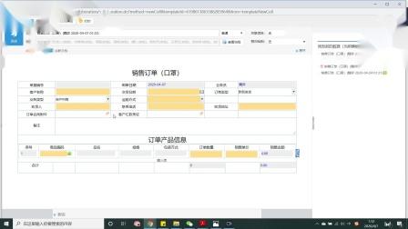 华仁药业口罩产品销售培训【内部培训资料01】