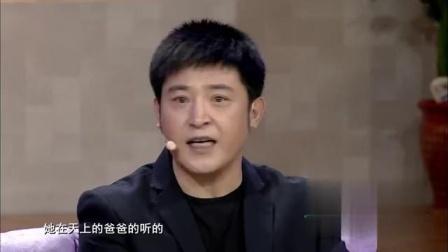 20191104 第28期 邵峰 孙涛 小品《爸爸是个骗子》_标清