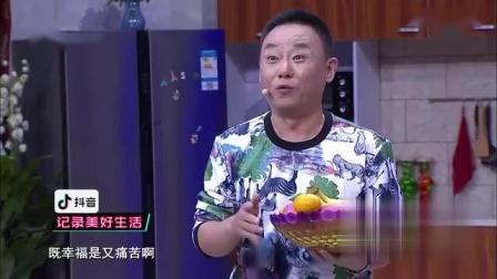 """20191111 第29期 张海燕 孙涛 小品《""""鸡""""关算尽》_标清"""