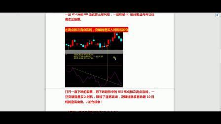 4月市场5月赚股票技术短线获利十拿九稳 (68)