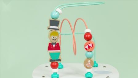 Hape玩具 马戏团灯光秀游戏盒