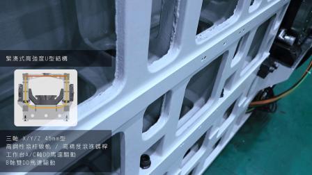 亚太菁英机台介绍-G800-TR中文版