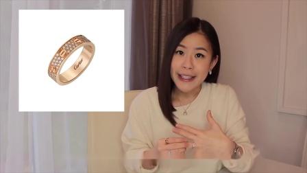 结婚到底买什么戒指更加合适?卡地亚Love系列戒指,卡地亚戒指官网价格
