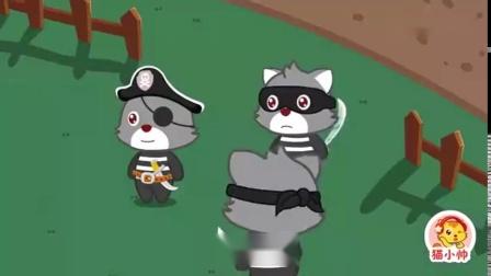 猫小帅故事:小动物们有志向,离开农场寻梦想,真是棒棒哒.mp4
