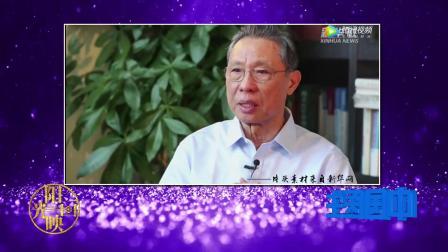 中国医生MV