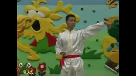 幼儿园舞蹈教学舞蹈教材舞蹈表演系列之功夫小子