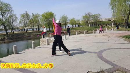 沂河郑霞广场舞【一物降一物】