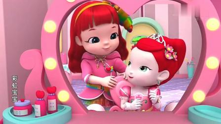 彩虹宝宝变身小小理发师,为冰灵公主设计漂亮的发型.mp4