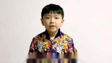 94 亿星口才 楼艾宸+男+8岁+故事表演《彩虹蛋糕》