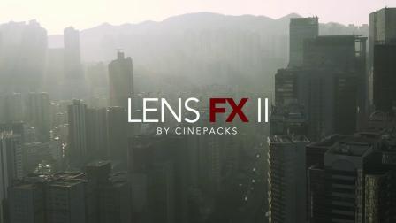 CinePacks Lens FX 2