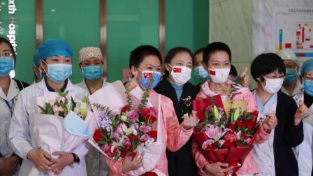 石家庄市妇幼保健院热烈欢迎援鄂英雄归来