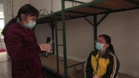恭城瑶族自治县中小学校新冠肺炎疫情防控应急演练【正式版】