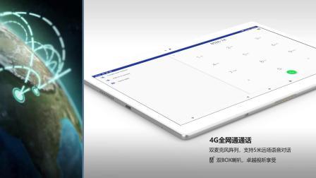 AMOLED瑰丽屏,高通骁龙660平板,酷比魔方X NEO