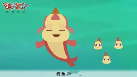 停课不停学!青少年(4-12岁)国学小动画—寓言故事之《小蝌蚪找妈妈》