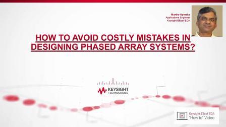 如何避免相控阵系统设计中代价昂贵的错误