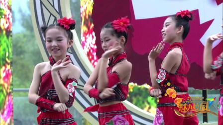 《妞啊扭》浙江省温州市麦麦秀艺术培训中心(1+1艺校)