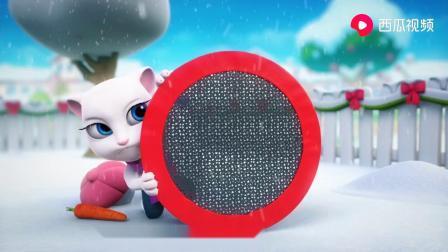 儿童益智动画片,会说话的汤姆猫,和小伙伴堆雪人抢胡萝卜做鼻子.mp4