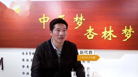 广州官方2020健康管理培训师培训丨健康管理师报考中心