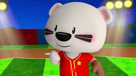 超级小熊布迷:布迷的曲球、超级滑球、火球.mp4
