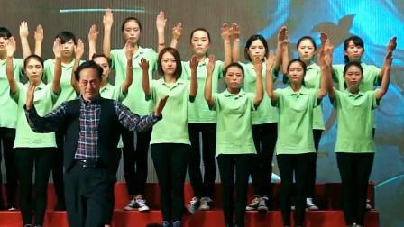 手语舞《我的中国梦》