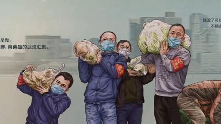 谨向抗疫的英雄致敬!-中国抗疫图鉴【15分钟音乐视频版】