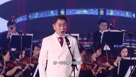 百莲凯|盛世中华·交响乐大合唱第二乐章<中国力量>