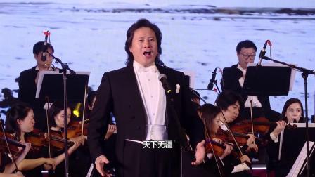 百莲凯|盛世中华·交响乐大合唱第四乐章<盛世中华>