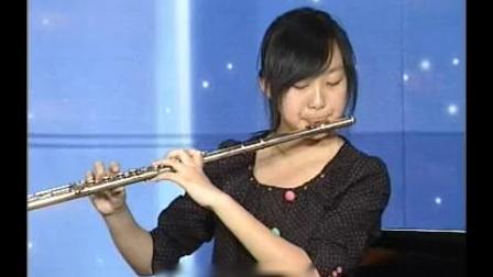 中央音乐学院长笛业余考级教程第五级吹奏示范