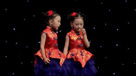 《中国节 少儿情》沁水县博扬少年艺术培训学校