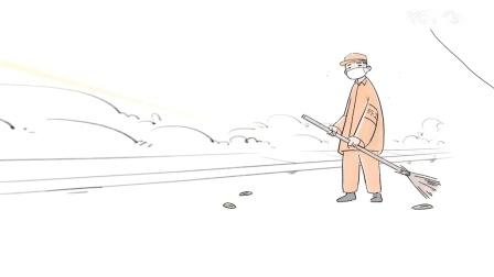 蔡徐坤《Home》 公益单曲