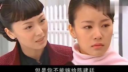 天堂:当年抢了姐姐的男人,现在看到姐姐又加入豪门,立马眼红了.mp4