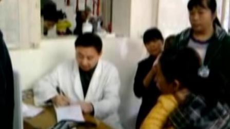 陈小康诊所