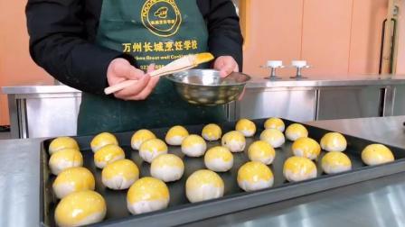 重庆长城职业学校-西点烘焙-蛋黄酥