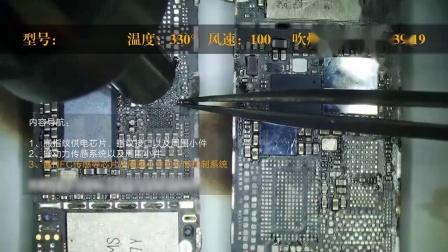 实践焊接主板元件丨学习修手机丨学习手机维修技术