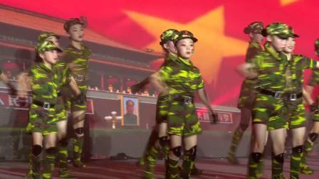 《向祖国敬礼》广州市花都区小薇教育培训中心有限公司