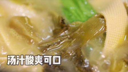 鱼你在一起酸菜鱼加盟新品【葱香酸菜鱼】美味上市,葱香浓郁,回味悠长!