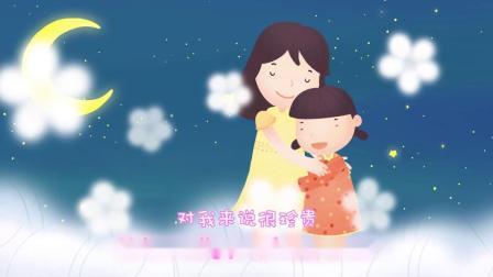 约克儿歌:小朋友真是好玩,和妈妈一起睡觉,这多幸福啊.mp4