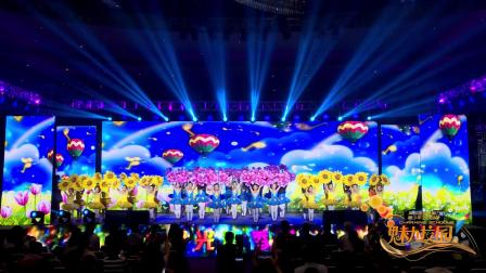 《魅力校园》贵州省遵义市虾子佳艺舞蹈艺术培训学校