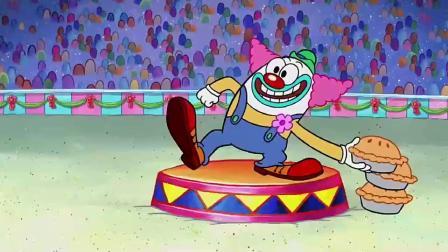 海绵宝宝第11季:小丑把蛋糕房搞的一塌糊涂,把蛋糕糊店主满脸.mp4