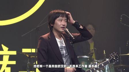 """创维x新裤子乐队""""嘿!我们见面吧""""超现场的云Live精彩回放"""