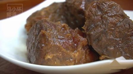 简单3步教你做好吃酱牛肉,既不散,口感紧实,酱香浓郁超入味