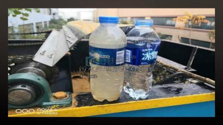 新农村建设污水处理设备(图片价格品牌厂家)-港骐科技