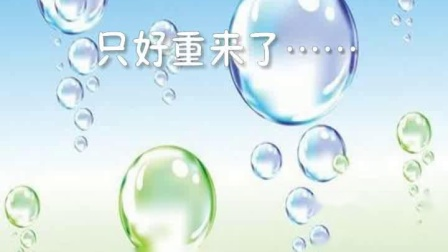 海洋宝宝DIY日记(上)——制作彩虹瓶