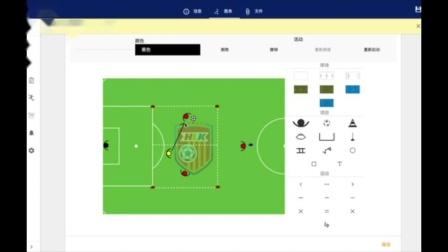 西班牙HLK足球教案