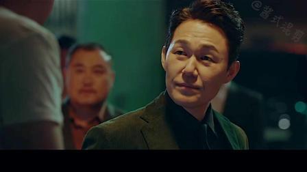韩剧推荐:反派不狠,地位,朴成雄,坏的很彻底