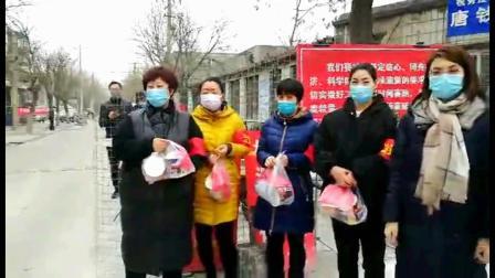 唐山市开平区税务庄街道办事处唐钱社区抗击疫情工作纪实