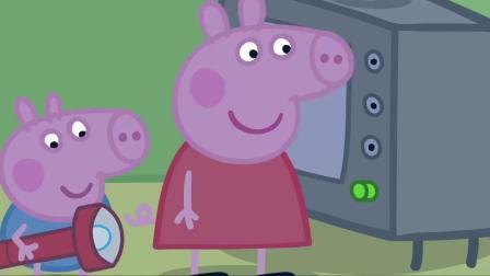 小猪佩奇佩奇猪爸猪妈真不愧是一家人停电时的反应都一样mp4