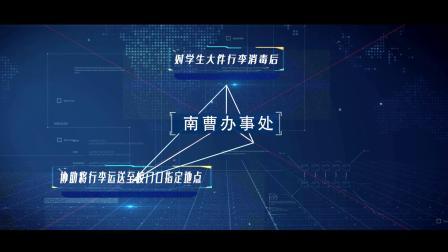 郑州市管城回族区第三中学复学实战演练.mp4